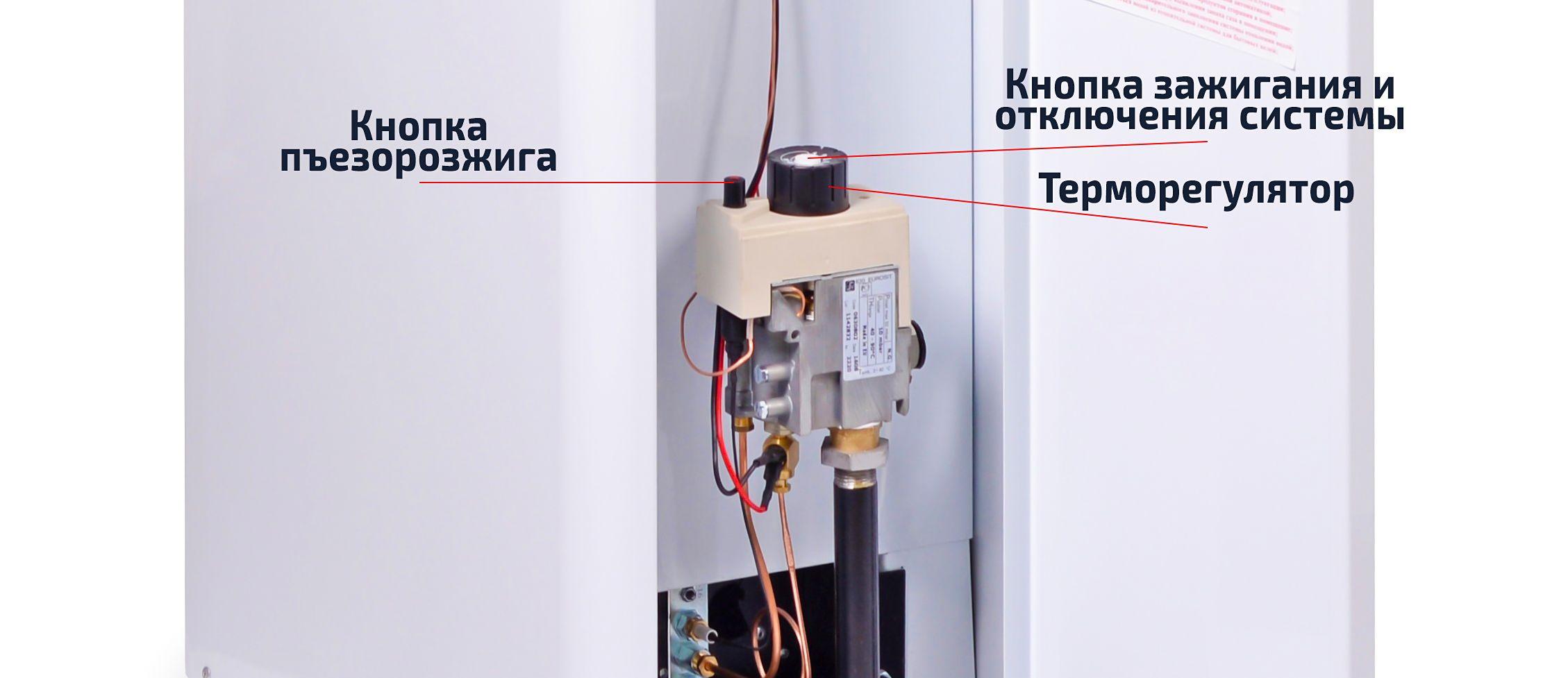 Инструкция по запуску газового котла Данко