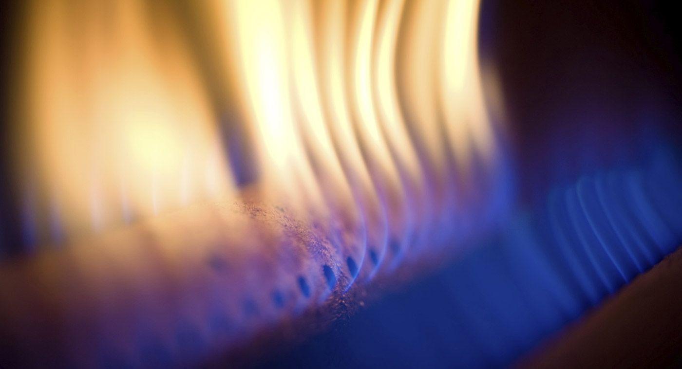 Удельная теплота сгорания газа