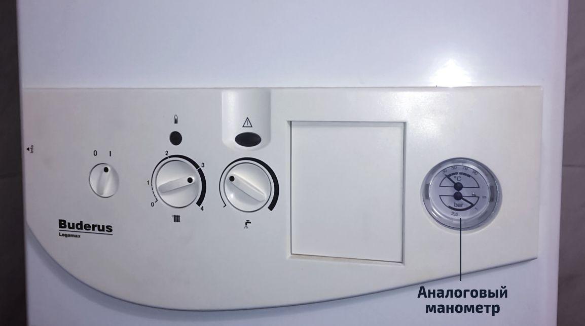 Манометр для измерения давления в котле