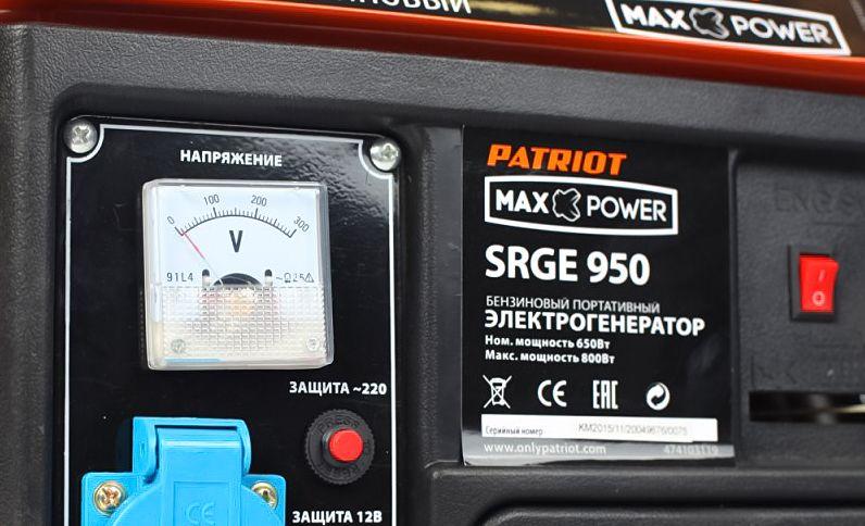 Напряжение бытового электрогенератора