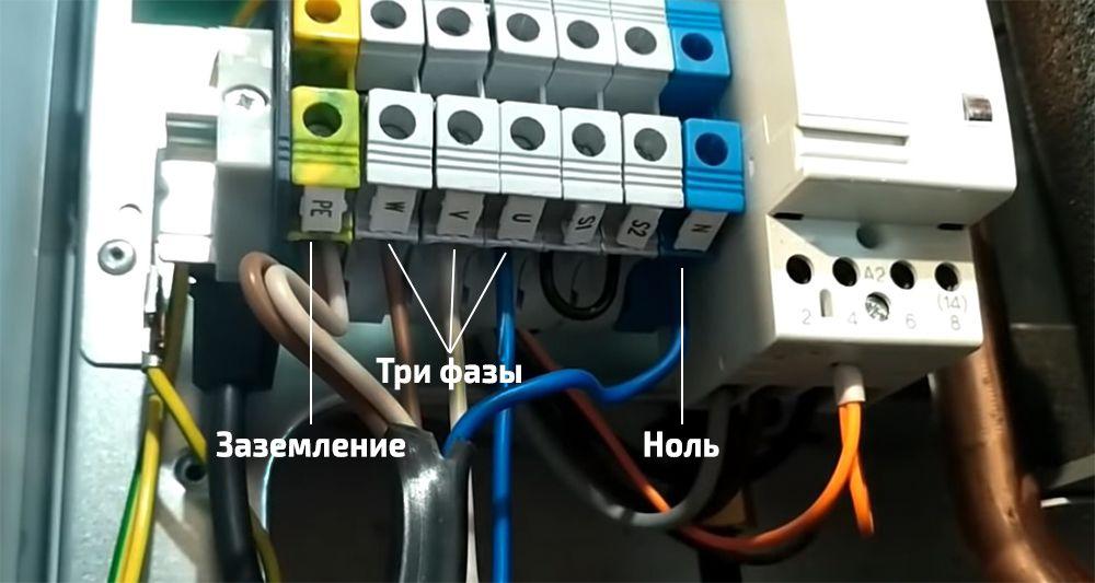 Подключение к электросети трехфазного электрического котла