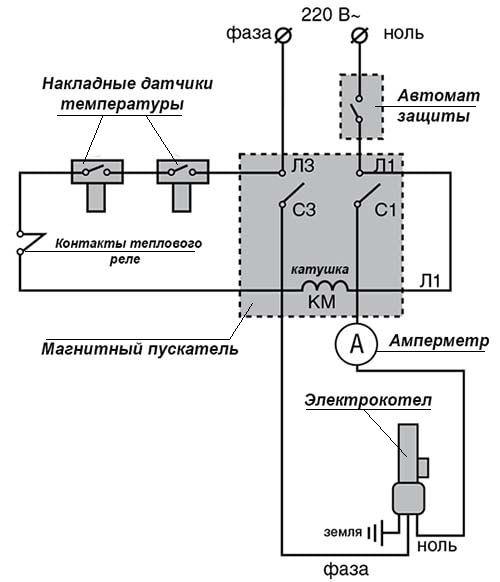 Схема подключения электрокотла через магнитный пускатель