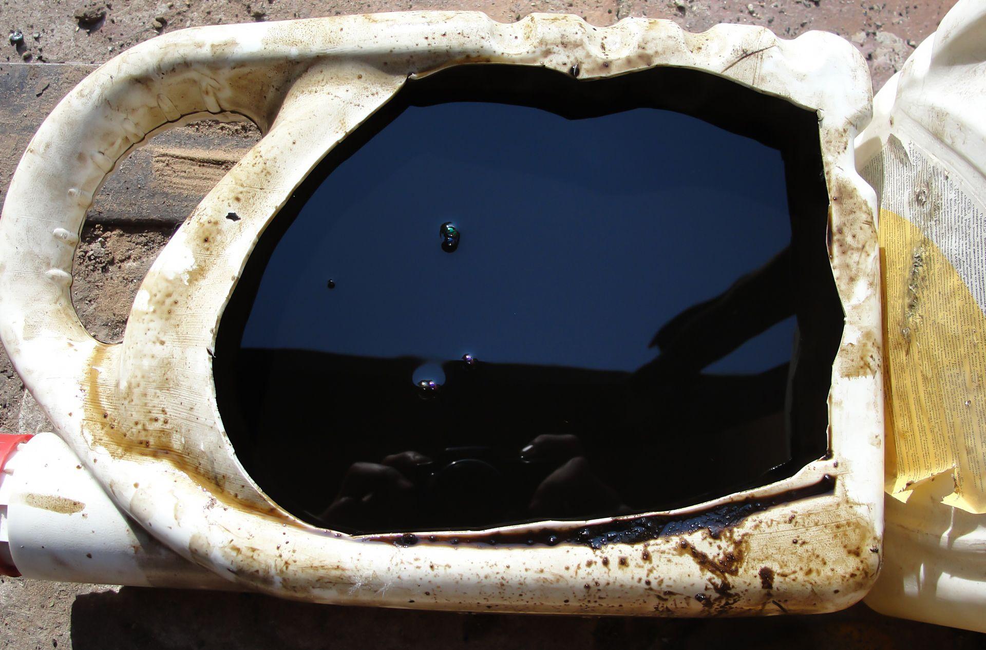 Отработанное машинное масло