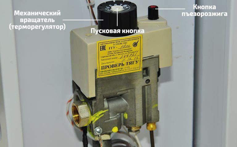 Инструкция по розжигу газового котла Сигнал