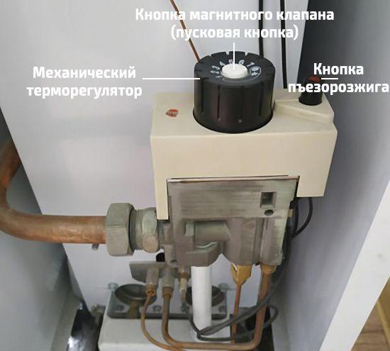 Как зажечь газовый напольный Сиберия
