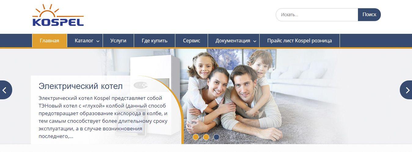 Официальный сайт Kospel в России