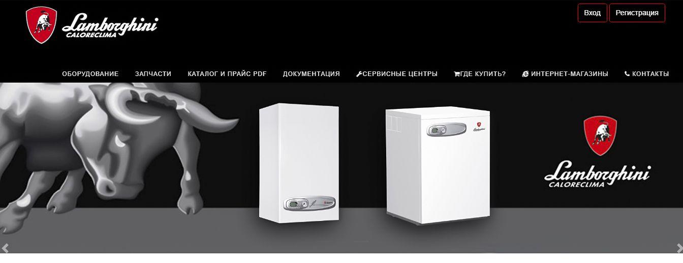Официальный сайт Lamborghini