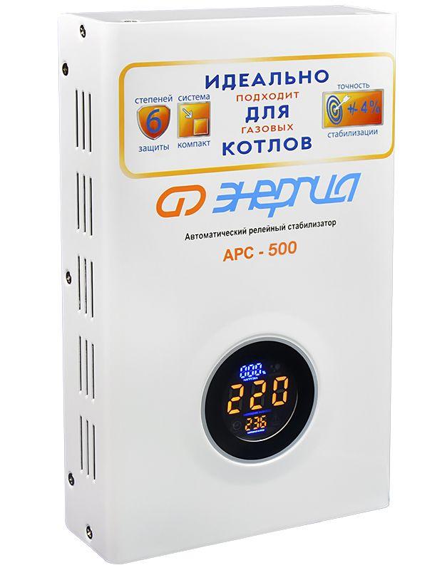 Энергия APC 500