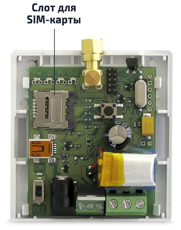 Инструкция по подключению GSM-модуля к котлу