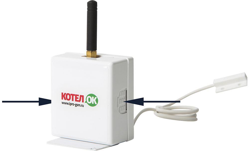 Инструкция по подключению GSM-модуля