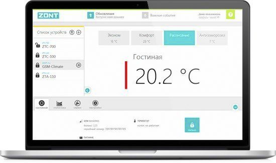 Zont h-1v web интерфейс