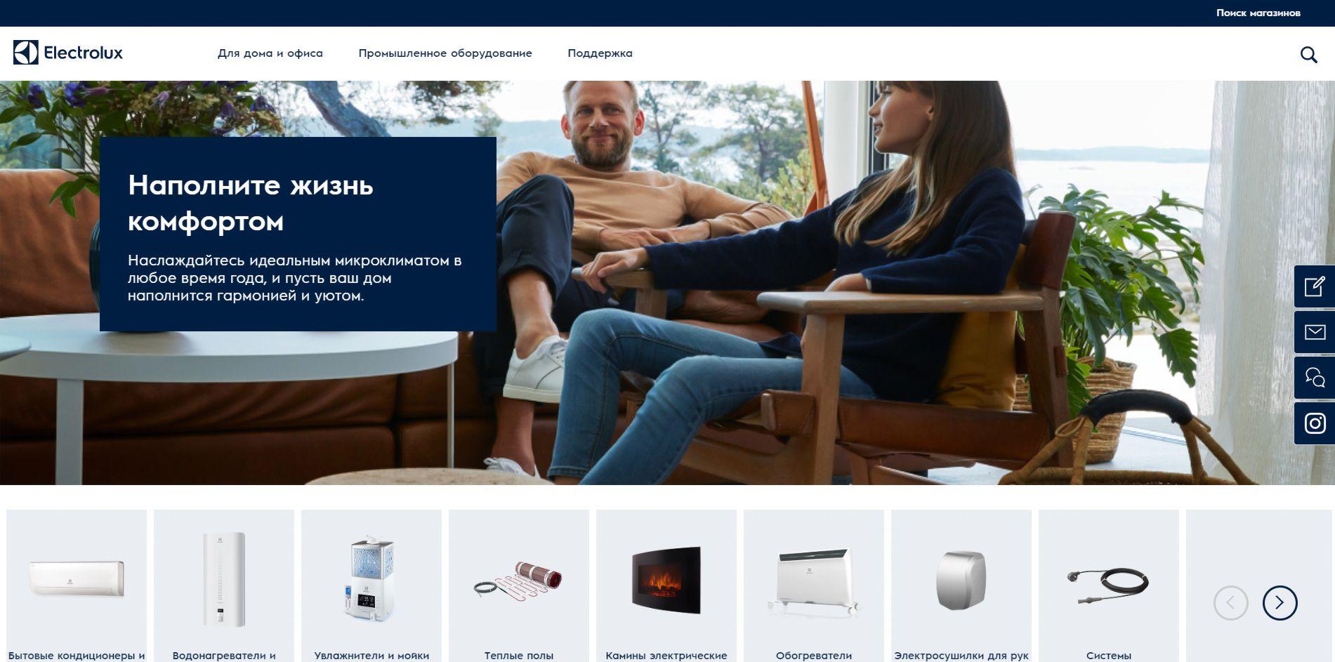 Официальный сайт Electrolux Россия